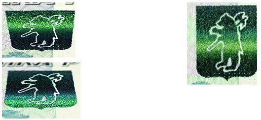 Изображение - Проверка рублевых банкнот на подлинность Pic_10_1000_2010