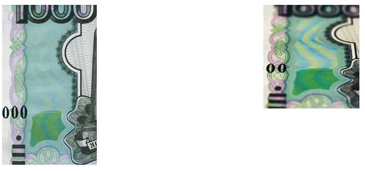 Изображение - Проверка рублевых банкнот на подлинность Pic_11_1_2_1000_2010