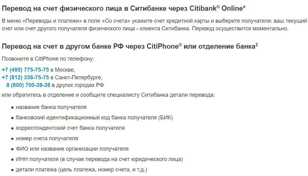 Взять кредит в банке Экспресс-Волга Большое