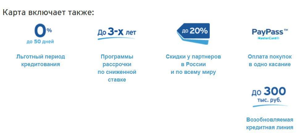 Ювелирный интернет магазин в Харькове: золото