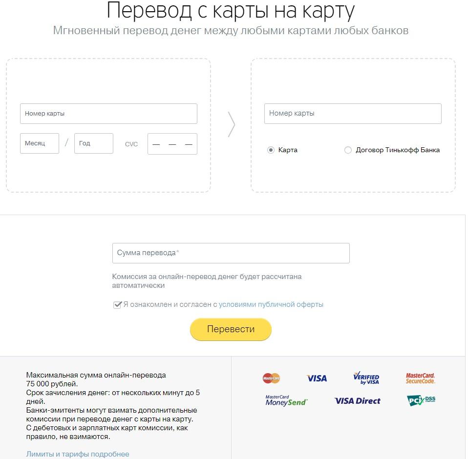 Приватбанк - Новости - - страница 6 из 40