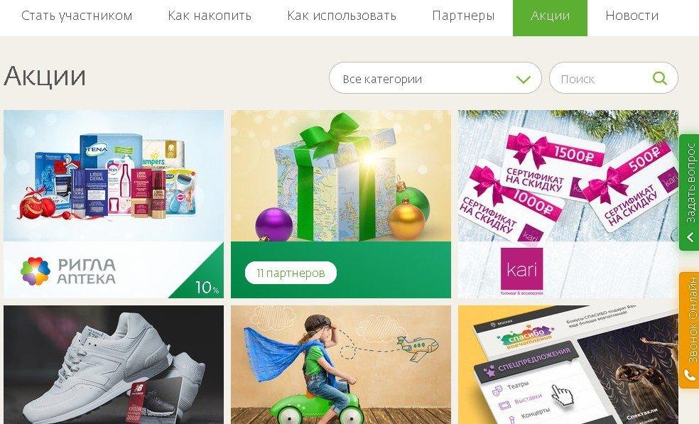 Сайт Копикот и интернет магазин