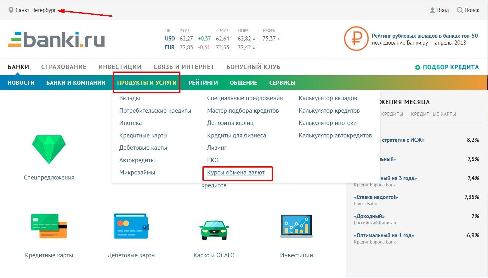 Кредит Яндекс Деньги Как взять деньги в долг на Яндекс
