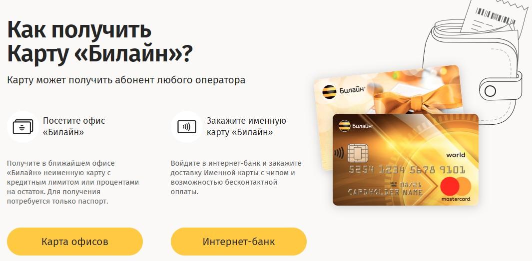 Обмен AdvCash USD на AdvCash EUR - obmenomcom
