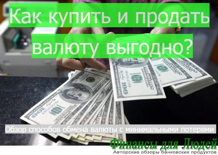 Как перевести деньги на Киви кошелек