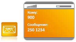 Изображение - Оплата мобильного с банковской карточки сбербанка kak-popolnit-telefon-s-karty-sberbanka(mb)-2