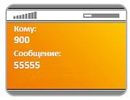 Сбербанк пополнить счет мобильного