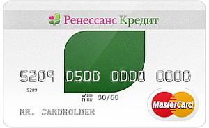 Оформить кредитную карту ренессанс кредит онлайн