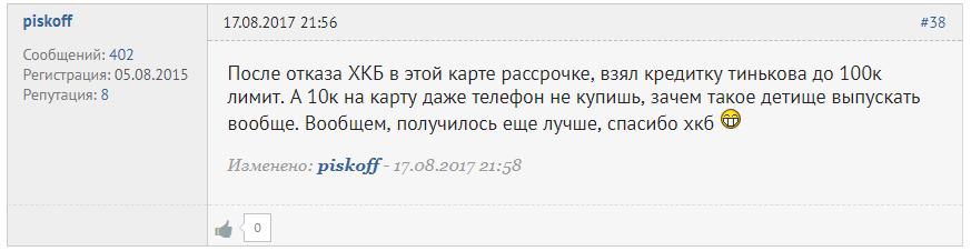 Ипотека в банке Авангард - sravniru