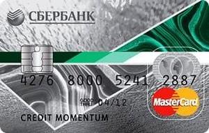 Кредитная карта кредит моментум сбербанка заплатить кредит без комиссии