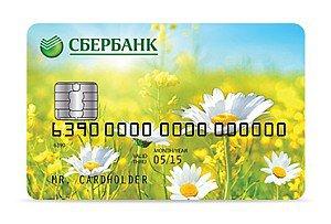 Сбербанк доходная банковская карта