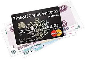 kakoy-seychas-procent-potrebitelskogo-kredita-v-sberbanke