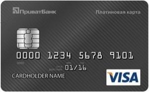 Получить кредитную карту москомприватбанк где можно быстро получить деньги на карту