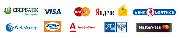 Дистанционные займы в МФО Ферратум