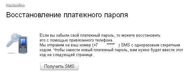 Яндекс деньги что это такое
