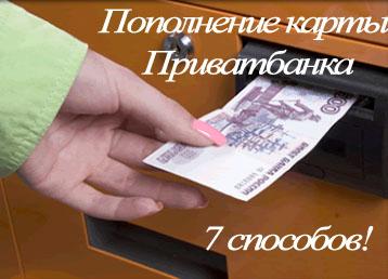 Бинбанк кредитные карты как пополнить карту