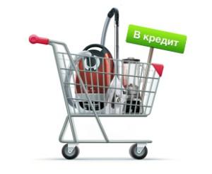 Изображение - Pos-кредиты что это такое pos-kreditovanie-1